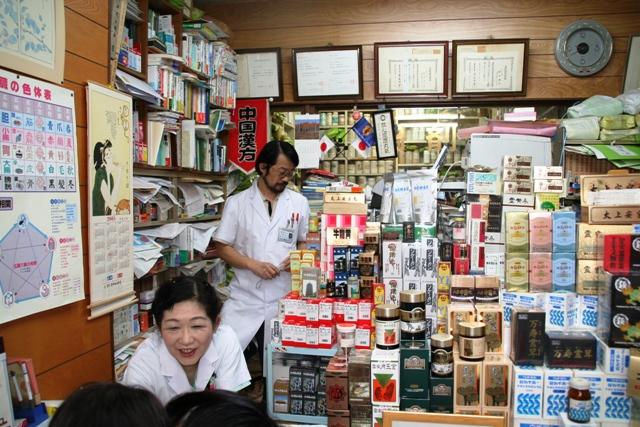 漢方薬局の一覧!東京で有名な新宿・渋谷・池袋・ …